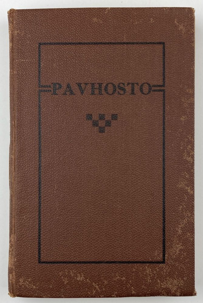 Pavhosto. The Gospels of Luke and John. Translated from the Original Text by Rev. Rodolphe Petter. Rodolphe Petter, Cheyenne Language.