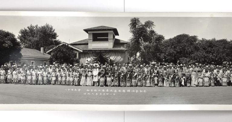 "[Panoramic Photograph, Captioned in Japanese: ""Buddhist Church. Placing the Buddhist statue back in its place following building program. Memorial Service 1931. May 31st""]. Japanese Americana, California."