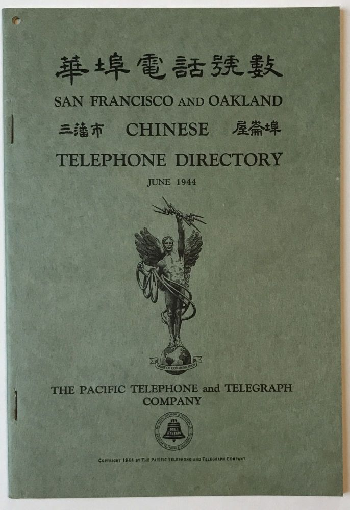 San Francisco and Oakland Chinese Telephone Directory June 1944 [cover title]. California.