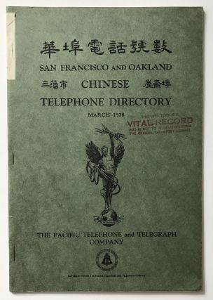 San Francisco and Oakland Chinese Telephone Directory, March 1938
