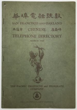 San Francisco and Oakland Chinese Telephone Directory March 1940 [cover title]. California,...