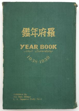 The Year Book and Directory 1938-1939. Japanese-Americana