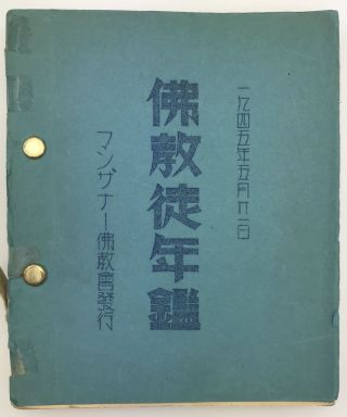 Bukkyoto Nenkan = Manzanar Buddhist Directory [cover title]. Japanese Internment