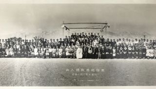 Panoramic Photograph of the Manzanar Buddhist Ladies' Association]. Japanese Internment, Toyo...