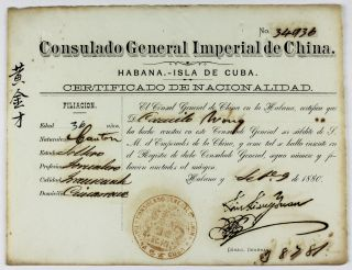 [Group of Eight Certificates of Nationality for Chinese Citizens in Cuba from the Consulado General Imperial de Cuba]