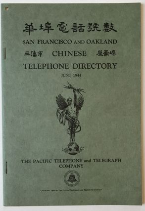 San Francisco and Oakland Chinese Telephone Directory June 1944 [cover title]. California